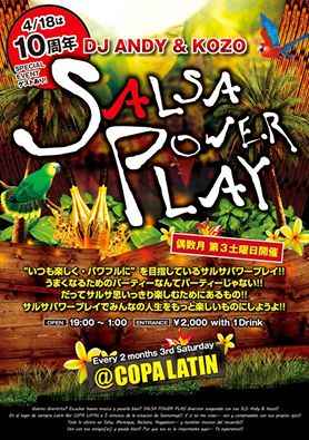Salsa Power Play